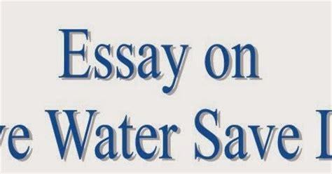 Essay water is life in gujarati