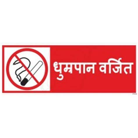 Essay on save water in gujarati to english sava